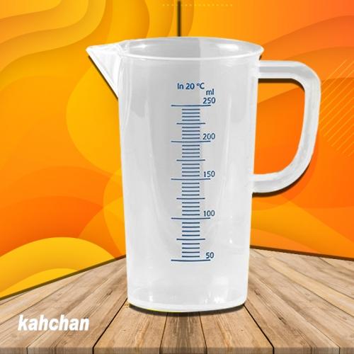 Ly đong nhựa dung tích 250ml